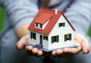 海南房价多少钱一平米 贷款买房前这些情况需了解