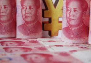 全球欠中国钱的国家 欠得最多竟是美国