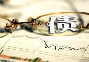 6月储蓄国债继续停发 7月会迎来今年首次发行吗?