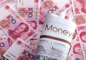 全球欠中国钱的国家 美国什么时候能还钱?