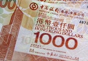 香港将向居民每人发1万港元 在7月8日起陆续收到