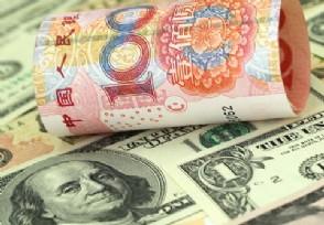 全球欠中国钱的国家排名 欠钱最多的竟是这个国家