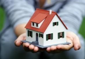买房半年后涨到多少钱 涨多少才算不亏钱