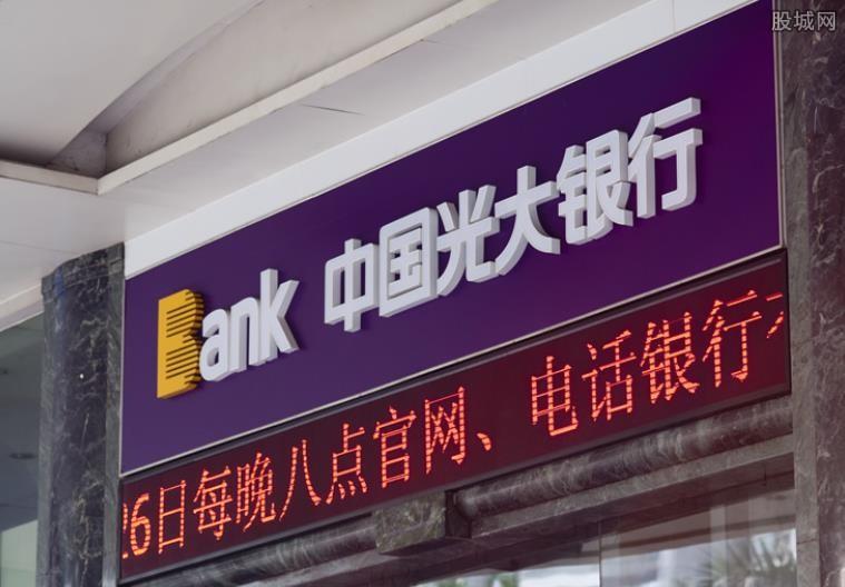 光大银行5万元理财产品安全吗 一个月收益多少