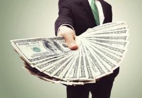 全球为什么要用美元 用人民币结算的国家有哪些
