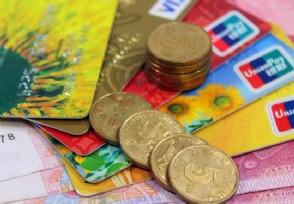 支付宝申请信用卡秒过 这些技巧你需要知道