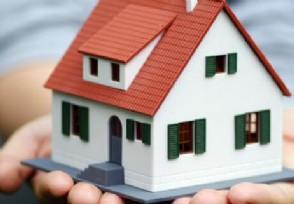 明年农村建房政策 有哪些人可以获得补贴帮助?