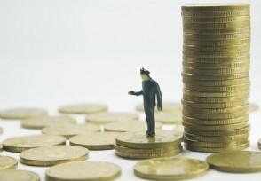 央行行长谈贷款新增 社会融资规模增量将超30万亿元