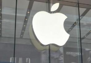 苹果12什么时候上市 预计售价多少?