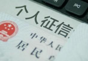 上征信黑名单还能贷款吗多久才能○消除?