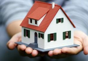 梁建章谈房价 中国的房子是全球最贵?