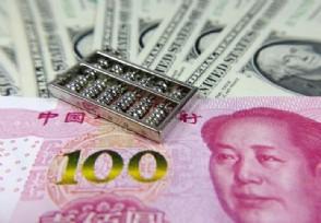美国欠中国的钱有多少 这笔数目可不小