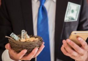 10万元短期怎么理财好这几种方案值得考虑