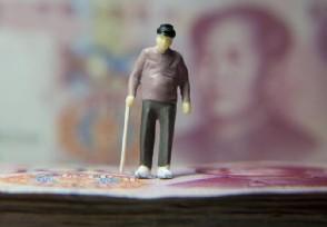 2022开始延迟退休吗 相关政策是怎样的?