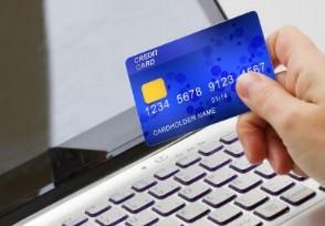 大额信用卡怎么办理揭成功办理的方法
