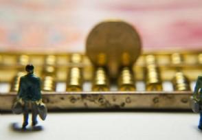 高瓴资本A股大抄底今年已浮盈32亿元