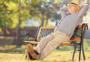 今年退休年龄是多少男女标准都不一样