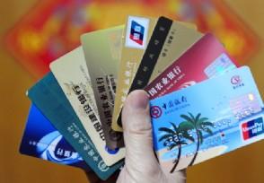 怎样提高信用卡额度这几个方法简单又轻松