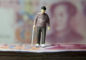 退休金一般几号发不同的城市规定也不一样
