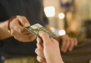 环球黑卡是信用卡吗它主要有哪些功能?