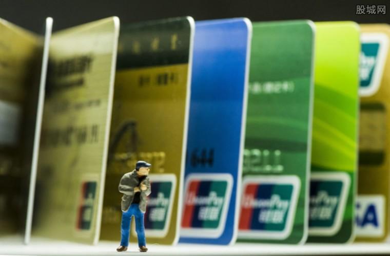 农行信用卡透支多少_怎样查信用卡额度 这几个方法方便又快速-股城理财