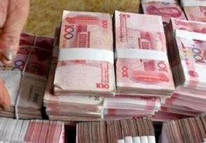 小钱生钱的方式高手告诉你如何赚钱