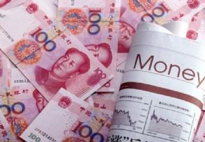 印度富豪欠中国银行贷款 借了32亿还想赖账