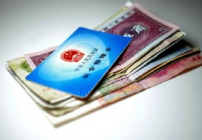 社保卡可以在ATM提现吗 如何把钱取出来