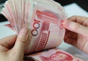 北京发放6个月失业补助金申请条件有哪些?