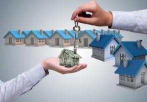买一套公租房多少钱 最长可以租多少年