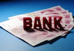 多家银行被罚逾千万 掀起一场金融业监管风暴
