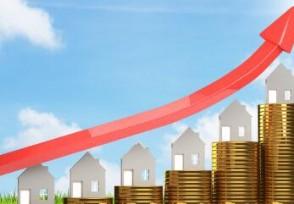 2021年买房会便宜吗楼市专家给出答案了