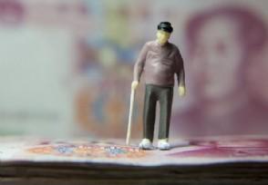 7月份低保多少钱 有多少存款不能申请?
