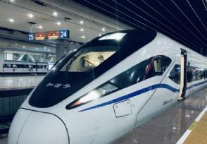 印度人坐中国高铁提出了这两个缺点