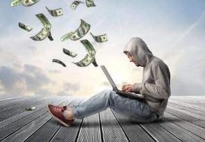 一台电脑在家赚钱方法这些项目都可以做