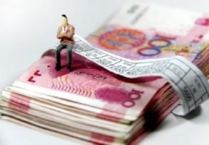 上海2019年平均工资为9580元