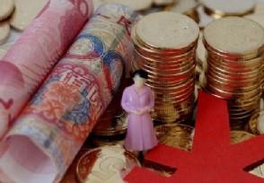 今日头条怎么赚钱这几种挣钱方法来试一试!