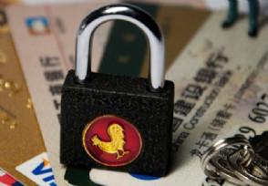 爱钱进已被立案调查逾期金额已达66.29亿元