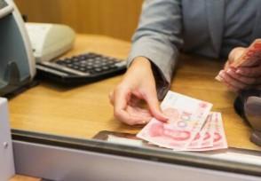 个人存取款超10万需登记是否影响公众存取款自由