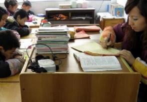 义务教育教师工资被拖欠可举报教师需要知道啦!