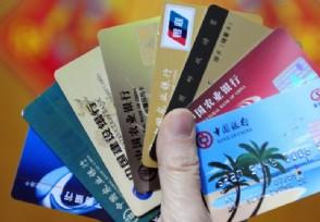 银行卡不用了怎么办需要办理注销吗?