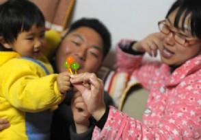 深圳拟设独生子女带薪护理假会不会影响到福利待遇?