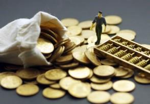 买基金每日挣100元吗有什么高明的操作方法
