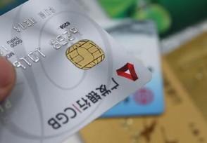 信用卡逾期最新规定逾期后成功上岸的方法