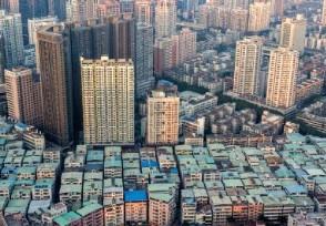 上半年全国房价涨幅榜深圳二手房涨幅排名第二
