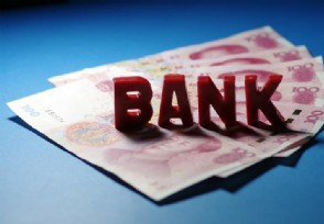 银行被骗9300万贷款原来是有内鬼帮忙