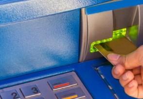 银行大额现金存取新规 个人存取款10万元以上要登记
