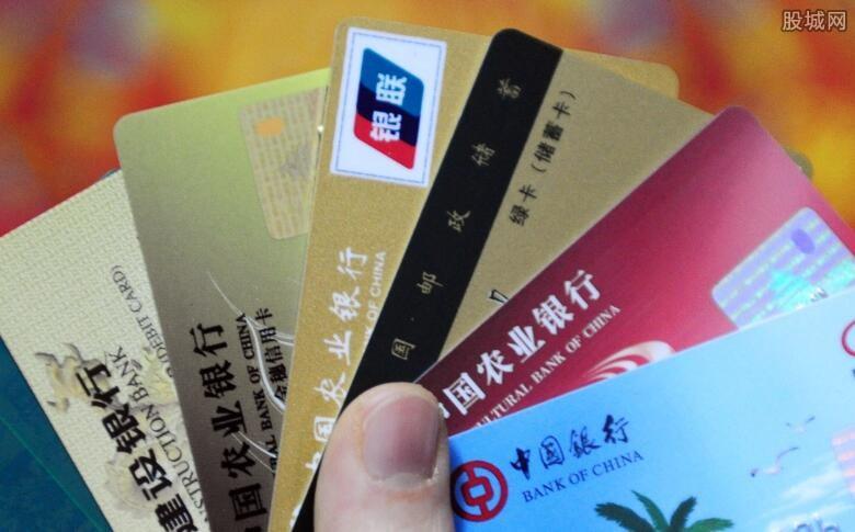 2020年信用卡逾期新规