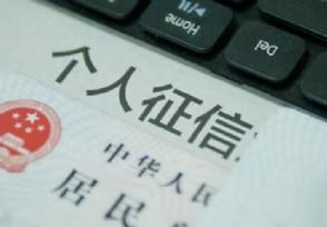 哪个银行可以查征信需要带什么证件?