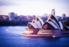 澳洲商界欢迎中国人表示两国关系是牢固的
